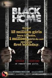 Black Home Poster