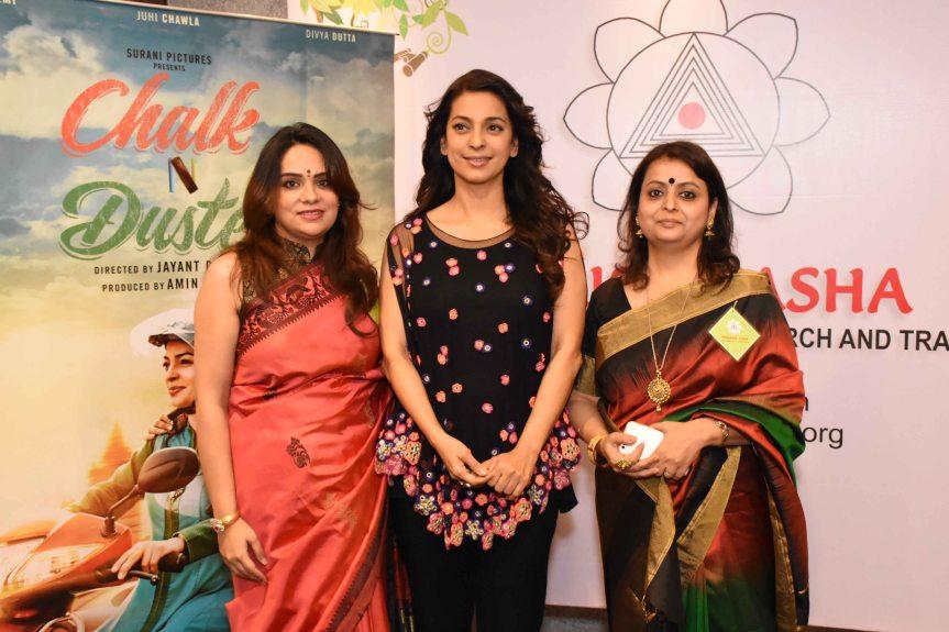 Juhi Chawla and Aarti Savur