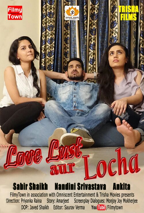 love-lust-and-locha-poster-directed-by-priyanka-raina