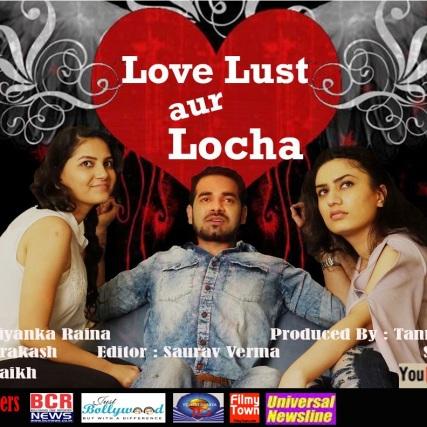 Love Lust Locha